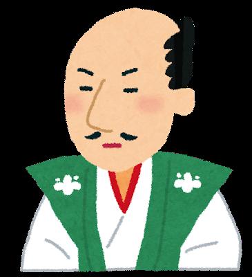 oda_nobunaga (1)