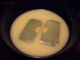 よもぎ麩の白味噌仕立て
