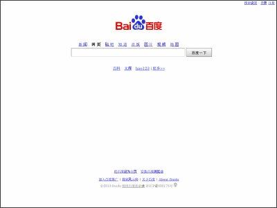 http://www.baidu.com/