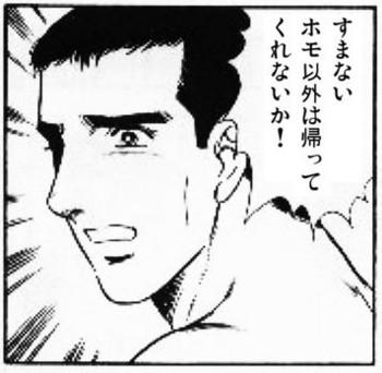 http://livedoor.blogimg.jp/nichaliver/imgs/e/4/e45f97d7.jpg