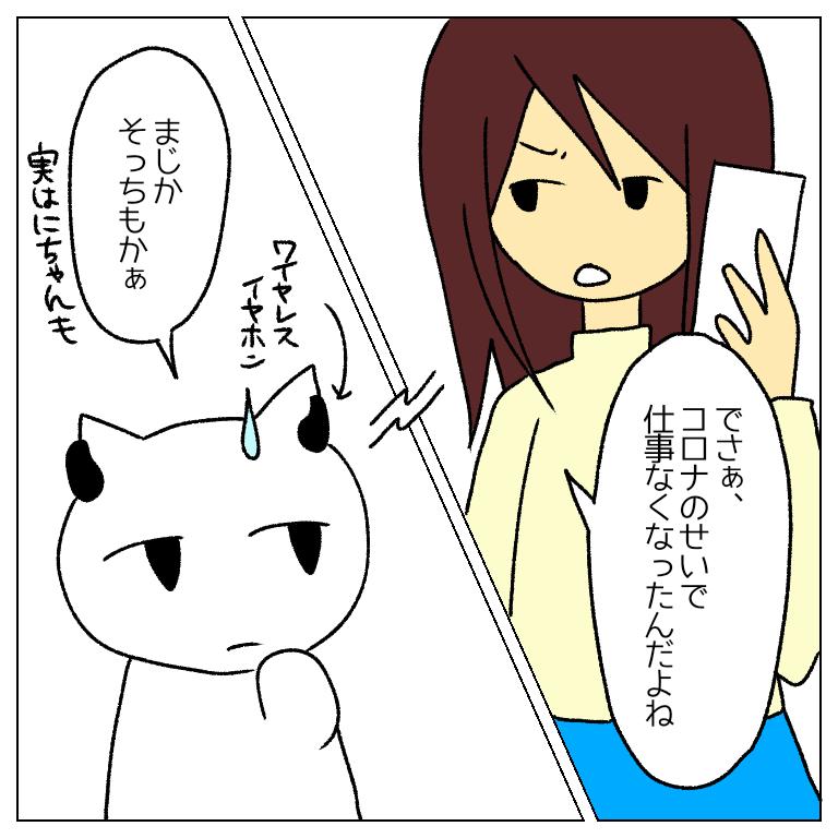 夜更かしの君へ(2021年09月11日)智也(大阪萬天堂)|写メ日記