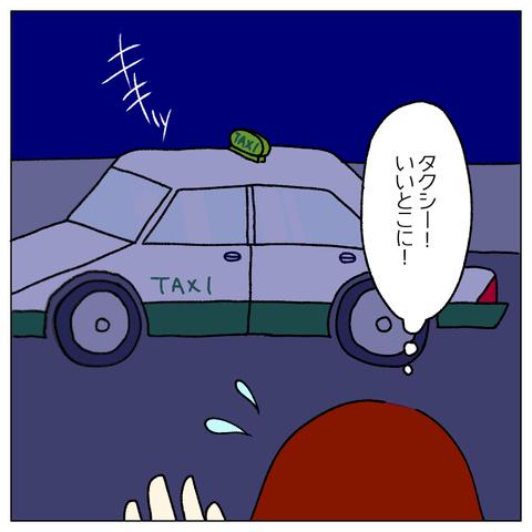 無題358
