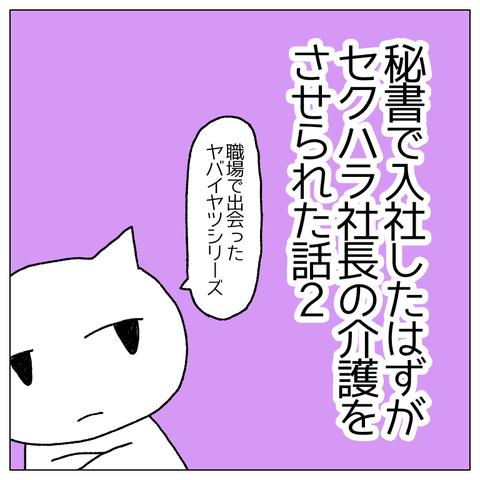 無題12_20210521194844