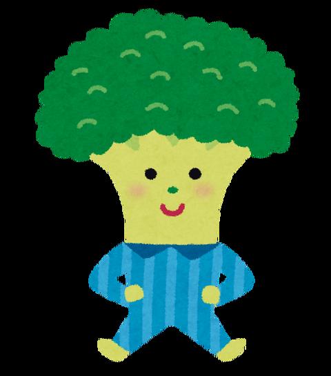 お前ら野菜嫌いでもブロッコリーだけは食っとけ