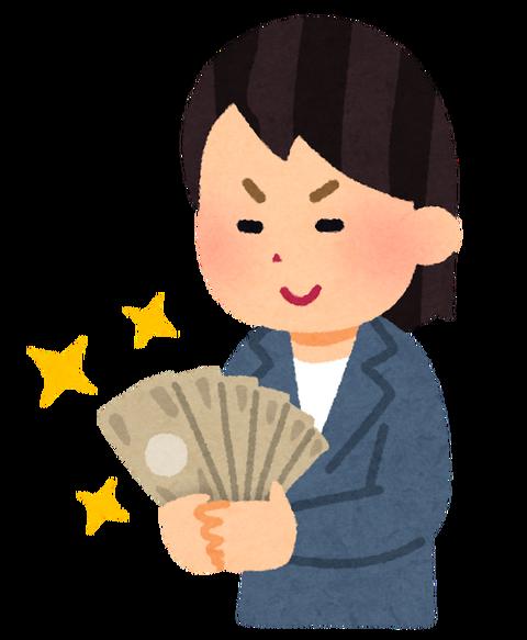 30000円自由に使えるとしたらお前ら何に使う?