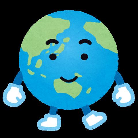 地球の内部って本当にマントルなのか