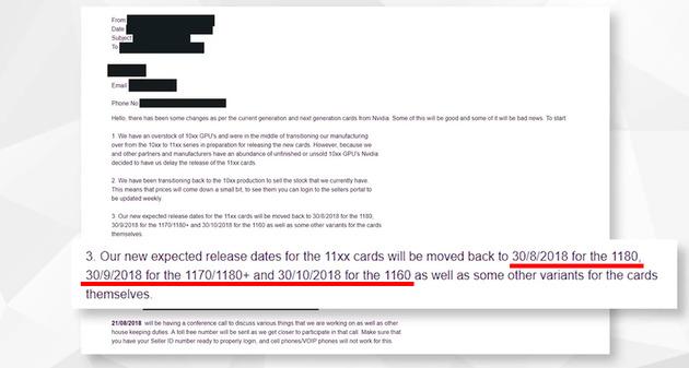 【GPU】 GeForce GTX 1180は2018年8月30日発売?本当に?