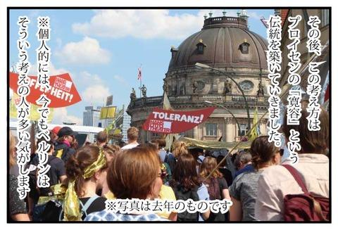 Toleranz④