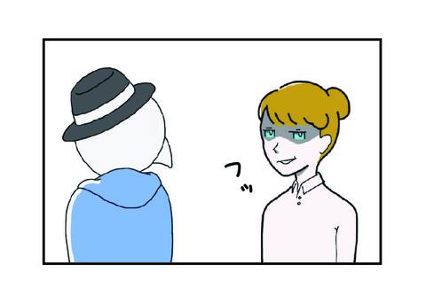 一コマ ジョジョ 四コマ目再-01