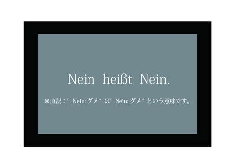 一コマ 市役所 nein hesst③再-01