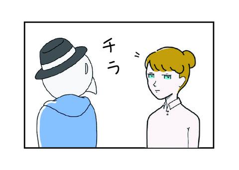 一コマ ジョジョ 三コマ目再-01