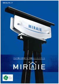 MIRAIE 表紙