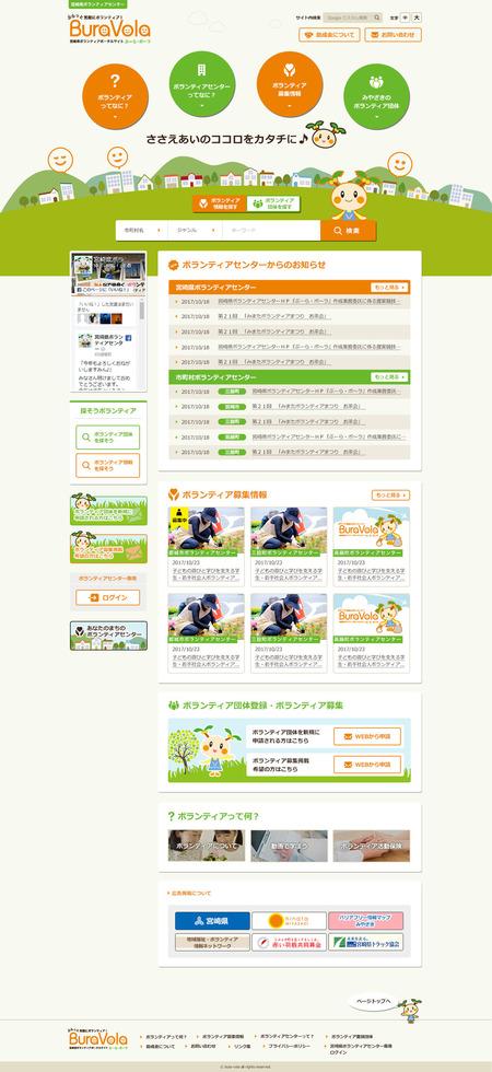 ★(2.27)PC_トップ_02