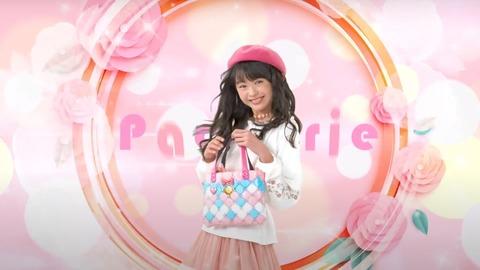 pacherie_kinonsakura_2018cm_1