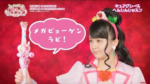kotoka_henshin18