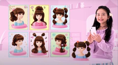 hairmakeartist_hana_2018_3