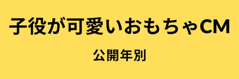 キッズ・ティーンモデル (11)