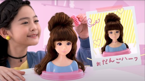 hairmakeartist_hana_2018_1
