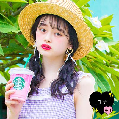 takahirayuna_putitmoprof2019