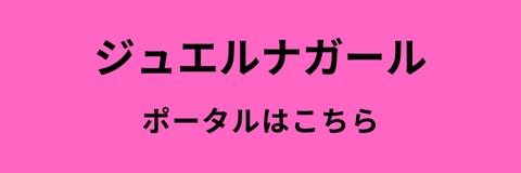 キッズ・ティーンモデル (10)
