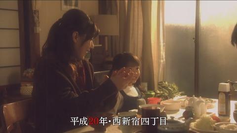kiokusousa_sp_10