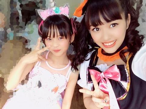 CD_miyu_gumichoco_kano