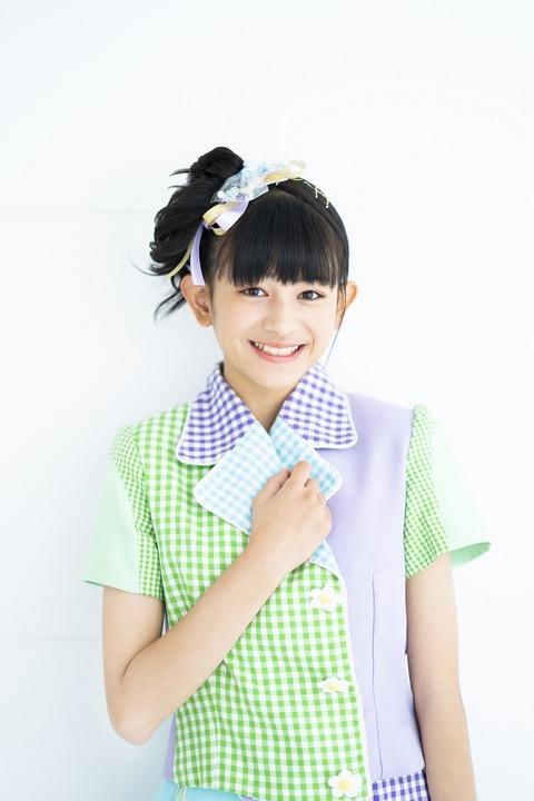 miku_Ciào Smiles2019