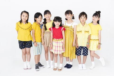 pokemon-kids2019_shiritori