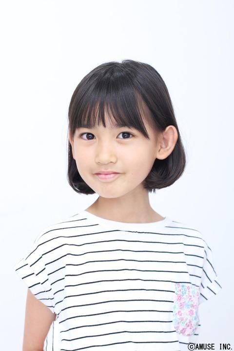 kimurasakia
