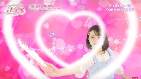 kotoka_henshin10