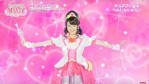 kotoka_henshin27