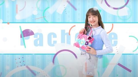 pacherie_kinonsakura_2018cm_4