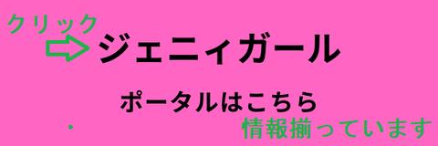 キッズ・ティーンモデル (8)