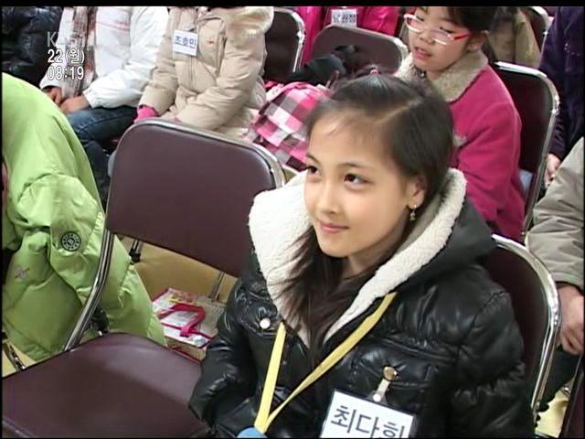 韓国人と白人のハーフが美形過ぎる・・・俺たちも白人様と結婚して美形の子供を産ませよう(`・ω・´)
