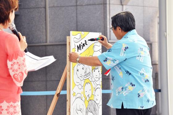 堺市イベント2017_05