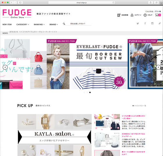 FUDGE Online Store