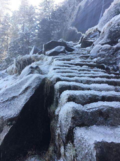 Frozen mist trail
