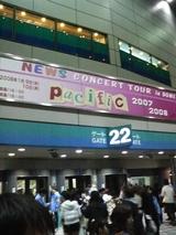 初東京ドーム公演