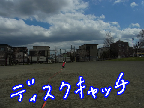 RIMG19112