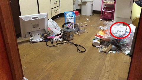 キッチン床-メモ捨て