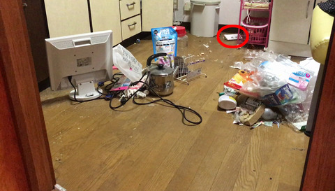 キッチン床-メモ発見