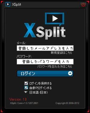 Xsplit11