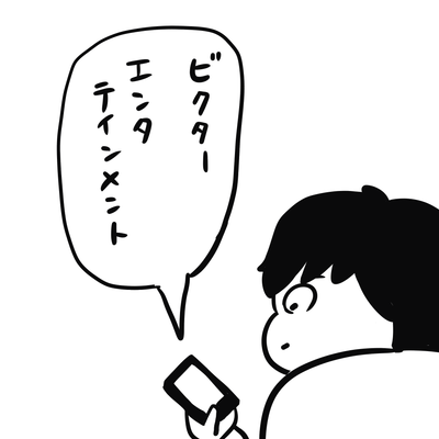 boku7
