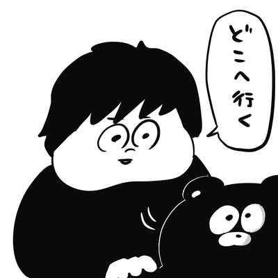 boku3
