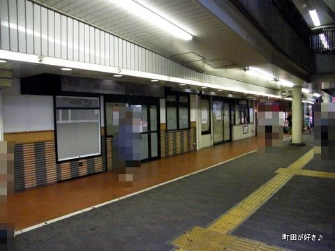 2010082215小田急ツインパル