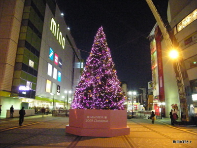 2009112111町田ターミナルプラザクリスマスツリー