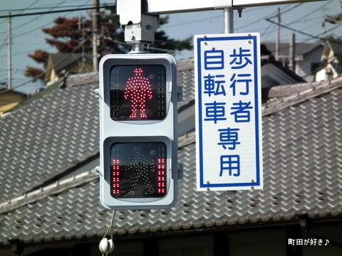 2010102328今井谷戸交差点
