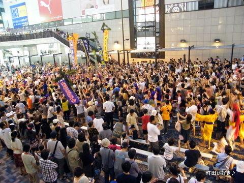 2010091271フェスタまちだ2010 町田エイサー祭り