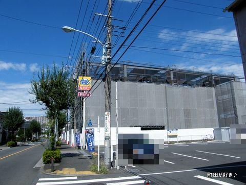 20100926015オーケー町田小川店