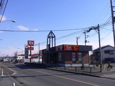 2008122103.jpg すき家 町田高ヶ坂店 1/15オープン予定